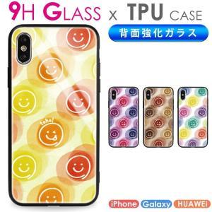 スマホケース iPhone Galaxy ケース スマイリー スマイル ニコちゃん|asshop