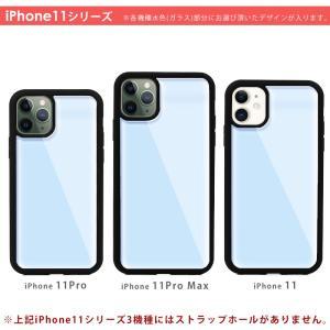 スマホケース iPhone Galaxy ケース スマイリー スマイル ニコちゃん|asshop|05