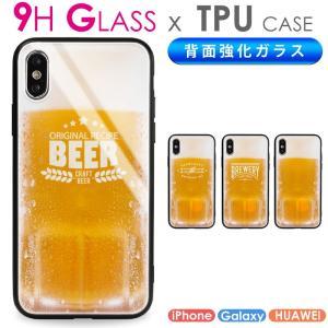 スマホケース  iPhone Galaxy  耐衝撃 強化ガラス TPU ハードケース ビールジョッキ|asshop