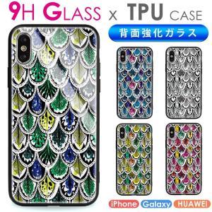 スマホケース  iPhone Galaxy  耐衝撃 強化ガラス TPU ハードケース ビールジョッキ 羽根 孔雀  ネイティブ アフリカン|asshop