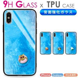 スマホケース  iPhone Galaxy  耐衝撃 強化ガラス TPU ハードケース 猫 犬 パンダ あざらし 海 夏 マリン ビーチ 水彩 かわいい|asshop