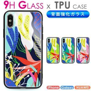 スマホケース  iPhone Galaxy  耐衝撃 強化ガラス TPU ハードケース 花 植物 フラワー ボタニカル 北欧風 テキスタイル|asshop