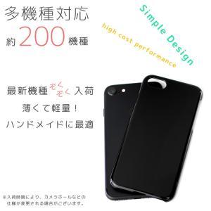 全機種対応 スマホケース ハードケース ブラック ケース 黒 無地 多機種対応 iPhone11 Pro Max iPhoneXS Max XR X iPhone8 Plus 7 6 Xperia Galaxy AQUOS ARROWS|asshop|02