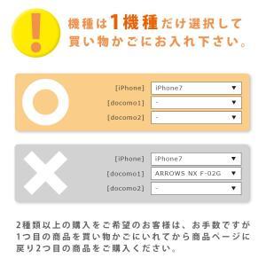 全機種対応 スマホケース ハードケース ブラック ケース 黒 無地 多機種対応 iPhone11 Pro Max iPhoneXS Max XR X iPhone8 Plus 7 6 Xperia Galaxy AQUOS ARROWS|asshop|04