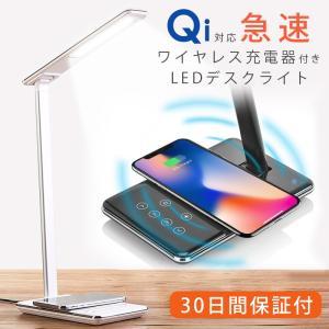 スマホ充電器 ワイヤレス充電器 led デスクライト 一体型 USB出力ポート付き qi 急速 無線充電 iPhoneXS Max XR X 8 Plus Android スマホ|asshop