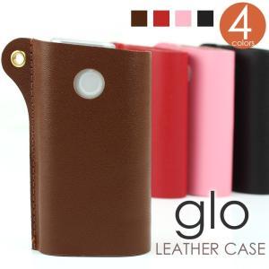 glo ケース レザー 本革 カバー シンプルデザイン 加熱式タバコ グロー ソフトケース スリーブケース asshop