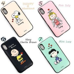 スヌーピー iphoneケース ミラー付き 背面 カード収納付き ピーナッツ キャラクター スマホケース 耐衝撃 薄型 iPhone11Pro iPhoneXS iPhone8 7 韓国 asshop 12