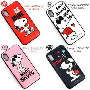 スヌーピー iphoneケース ミラー付き 背面 カード収納付き ピーナッツ キャラクター スマホケース 耐衝撃 薄型 iPhone11Pro iPhoneXS iPhone8 7 韓国 asshop 13