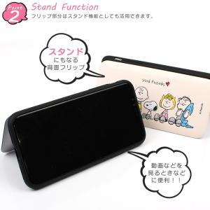 スヌーピー iphoneケース ミラー付き 背面 カード収納付き ピーナッツ キャラクター スマホケース 耐衝撃 薄型 iPhone11Pro iPhoneXS iPhone8 7 韓国 asshop 04