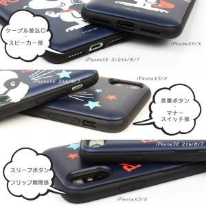 スヌーピー iphoneケース ミラー付き 背面 カード収納付き ピーナッツ キャラクター スマホケース 耐衝撃 薄型 iPhone11Pro iPhoneXS iPhone8 7 韓国 asshop 07