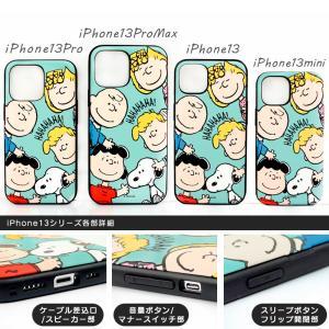 スヌーピー iphoneケース ミラー付き 背面 カード収納付き ピーナッツ キャラクター スマホケース 耐衝撃 薄型 iPhone11Pro iPhoneXS iPhone8 7 韓国 asshop 08