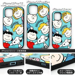 スヌーピー iphoneケース ミラー付き 背面 カード収納付き ピーナッツ キャラクター スマホケース 耐衝撃 薄型 iPhone11Pro iPhoneXS iPhone8 7 韓国 asshop 09