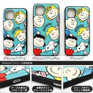 スヌーピー iphoneケース ミラー付き 背面 カード収納付き ピーナッツ キャラクター スマホケース 耐衝撃 薄型 iPhone11Pro iPhoneXS iPhone8 7 韓国 asshop 10