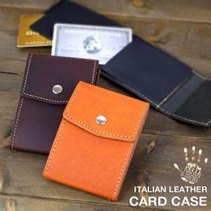 イタリアンレザー カードケース カードフォルダ 名刺入れ 本革 メンズ レディース クレジットカード ケース フォルダ|asshop