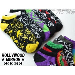 【メール便】靴下 メンズ くるぶし スニーカーソックス ハリウッドミラー|asshop