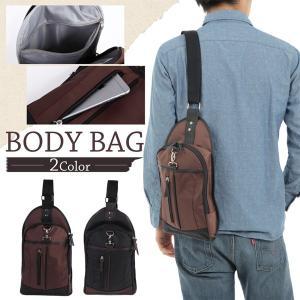 ボディバッグ メンズ ナイロン ワンショルダーバッグ カバン 鞄 ブラック ブラウン|asshop