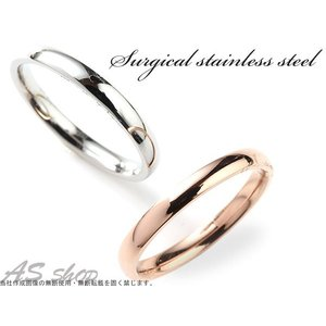 【メール便】サージカルステンレス リング メンズ レディース 指輪 シルバー ピンクゴールド|asshop