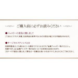 【メール便】サージカルステンレス リング メン...の詳細画像4