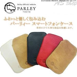 PARLEY 日本製 エルクレザー スマホケース ケース カバー iphoneケース|asshop