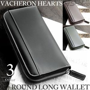 VACHERON HEARTS 馬革 ラウンドファスナー 長財布 メンズ レザー 本革 サイフ|asshop