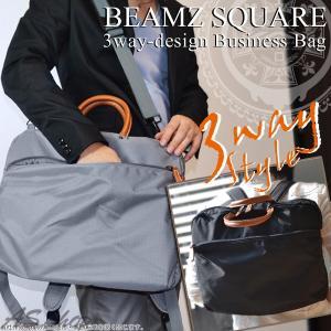 ビジネスバッグ 3way リュック BEAMZ SQUARE 高品質 ナイロン 3WAY仕様 ブリーフケース メンズ 軽量 ショルダーバッグ 通勤 通学 バッグ|asshop
