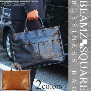 ビジネスバッグ メンズ ショルダー BEAMZ SQUARE B4サイズ ビジネスバッグ フェイクレザー ショルダーバッグ かばん 大容量|asshop
