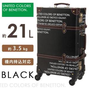 キャリーケース 機内持ち込み ベネトン トランクケース ブラック 21L sサイズ おしゃれ スーツケース 4輪 旅行バッグ|asshop