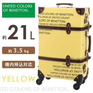 キャリーケース 機内持ち込み ベネトン トランクケース イエロー 21L sサイズ かわいい おしゃれ スーツケース 4輪 旅行バッグ