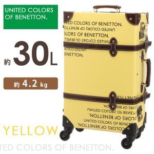 キャリーケース 機内持ち込み ベネトン トランクケース イエロー 30L かわいい おしゃれ スーツケース 4輪 旅行バッグ|asshop