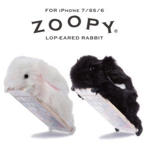iphone7ケース ぬいぐるみ スマホケース ZOOPY ロップイヤー iPhone7 iPhone6S/6 対応 カバー ズーピー ウサギ 白 黒|asshop
