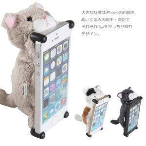 iphone se ケース ネコ ぬいぐるみ スマホケース CHATTY2 iPhoneSE iPhone5S/5 iPhone5C 対応 カバー シャティー zoopy ズーピー|asshop|03