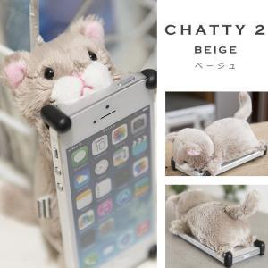 iphone se ケース ネコ ぬいぐるみ スマホケース CHATTY2 iPhoneSE iPhone5S/5 iPhone5C 対応 カバー シャティー zoopy ズーピー|asshop|04