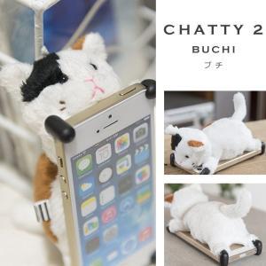 iphone se ケース ネコ ぬいぐるみ スマホケース CHATTY2 iPhoneSE iPhone5S/5 iPhone5C 対応 カバー シャティー zoopy ズーピー|asshop|05