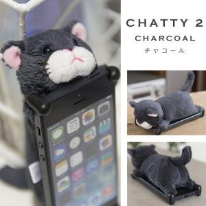 iphone se ケース ネコ ぬいぐるみ スマホケース CHATTY2 iPhoneSE iPhone5S/5 iPhone5C 対応 カバー シャティー zoopy ズーピー|asshop|06