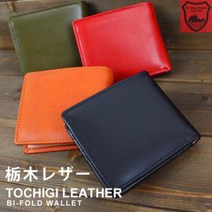 栃木レザー 財布 二つ折り  ショートウォレット メンズ レディース|asshop