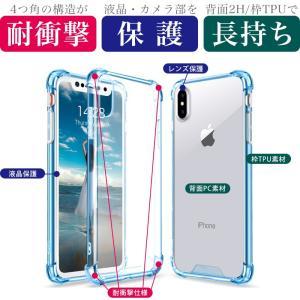 iPhone ケース 耐衝撃 スマホケース iPhone11 Pro iPhoneXR XS MAX iPhone8/7 Plus ハードケース Galaxy S10 S9 S8|asshop|02