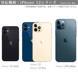 iPhone ケース 耐衝撃 スマホケース iPhone11 Pro iPhoneXR XS MAX iPhone8/7 Plus ハードケース Galaxy S10 S9 S8|asshop|12