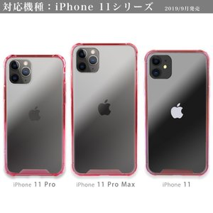 iPhone ケース 耐衝撃 スマホケース iPhone11 Pro iPhoneXR XS MAX iPhone8/7 Plus ハードケース Galaxy S10 S9 S8|asshop|13