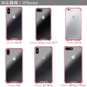iPhone ケース 耐衝撃 スマホケース iPhone11 Pro iPhoneXR XS MAX iPhone8/7 Plus ハードケース Galaxy S10 S9 S8|asshop|14