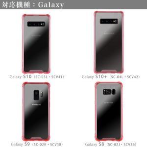 iPhone ケース 耐衝撃 スマホケース iPhone11 Pro iPhoneXR XS MAX iPhone8/7 Plus ハードケース Galaxy S10 S9 S8|asshop|15