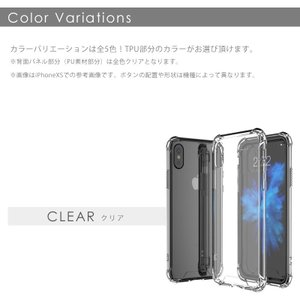 iPhone ケース 耐衝撃 スマホケース iPhone11 Pro iPhoneXR XS MAX iPhone8/7 Plus ハードケース Galaxy S10 S9 S8|asshop|16