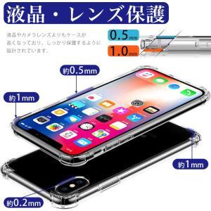 iPhone ケース 耐衝撃 スマホケース iPhone11 Pro iPhoneXR XS MAX iPhone8/7 Plus ハードケース Galaxy S10 S9 S8|asshop|04