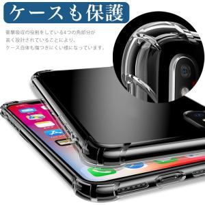 iPhone ケース 耐衝撃 スマホケース iPhone11 Pro iPhoneXR XS MAX iPhone8/7 Plus ハードケース Galaxy S10 S9 S8|asshop|05