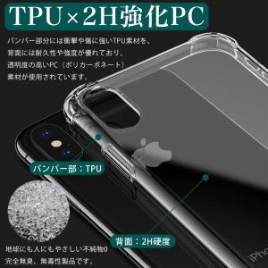 iPhone ケース 耐衝撃 スマホケース iPhone11 Pro iPhoneXR XS MAX iPhone8/7 Plus ハードケース Galaxy S10 S9 S8|asshop|06