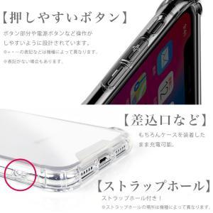 iPhone ケース 耐衝撃 スマホケース iPhone11 Pro iPhoneXR XS MAX iPhone8/7 Plus ハードケース Galaxy S10 S9 S8|asshop|08