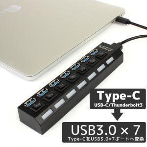 Type-C USB変換ハブ アダプタ 7ポート ハブ Macbook Pro Macbook Ai...
