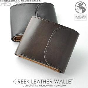 Reliable 国産 ヌメ革 クリークレザー 二つ折り 財布 メンズ サイフ|asshop