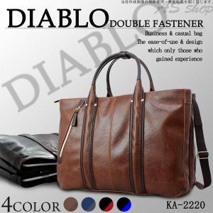 DIABLO レザー ダブルファスナー ビジネスバッグ メンズ 鞄|asshop