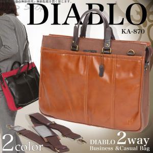 DIABLO キャンバス 2WAY ビジネスバッグ メンズ 牛革 レザー 鞄|asshop