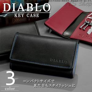 DIABLO 馬革 × 牛革 キーケース メンズ キーホルダー 6連 ホルダー クリスマスプレゼント